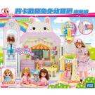 促銷優惠 LICCA  莉卡歡樂兔兔幼稚園豪華組