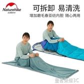 戶外野營睡袋秋冬保暖成人露營睡袋超輕便攜式可拼雙人睡袋YTL「榮耀尊享」