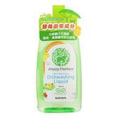 Happy Elephant 酵素食器蔬果洗潔精柚香300ml 【新高橋藥妝】洗碗精
