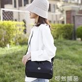 夏天牛津布側背單肩包女士休閒尼龍時尚休閒斜跨旅游上班帆布包包