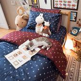 【預購】海軍藍  S2單人床包雙人薄被套三件組 100%精梳棉 台灣製 棉床本舖