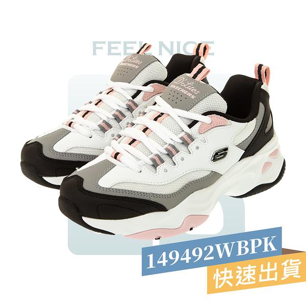 SKECHERS D'LITES 4.0 黑白粉 女 厚底 增高 網布 拼接 固特異 耐磨 休閒鞋 老爹鞋 149492WBPK