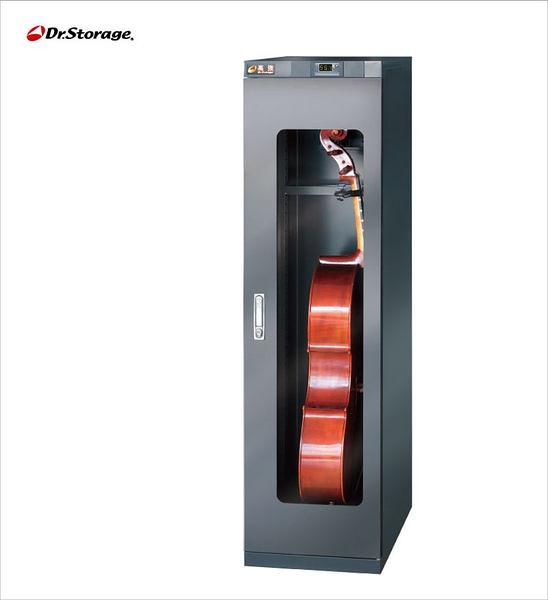 樂器專用防潮箱~Dr.Storage  儀器級防潮箱 (295公升)C20-396M《刷卡分期+免運費》
