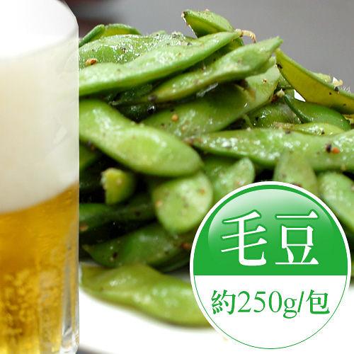 【屏聚美食】黑胡椒涼拌毛豆4包(250g±5%/包)_第2件以上每件↘150元