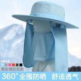 男士帽子夏季遮陽帽出游太陽帽大沿防曬釣魚帽遮臉防紫外線登山帽