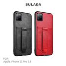 【愛瘋潮】SULADA Apple iPhone 11 Pro 5.8吋 卡酷保護套 手機套