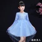 秋冬新款女童公主洋裝裙兒童連身裙蓬蓬紗裙子禮服加絨加厚洋氣寶寶長袖LXY4601【極致男人】