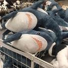 鯊魚抱枕公仔毛絨玩具網紅可愛布娃娃床上睡覺玩偶靠墊【輕派工作室】