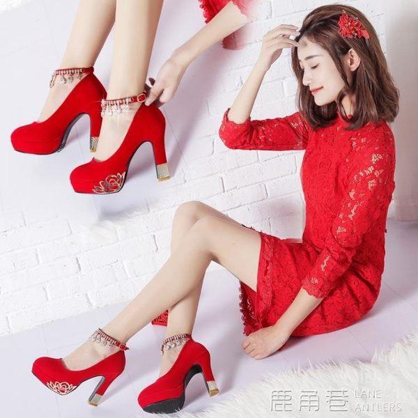 中式婚鞋女2018新款紅色高跟鞋結婚鞋子新娘鞋粗跟防水台敬酒紅鞋 鹿角巷YTL