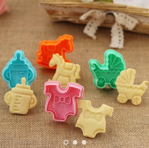 3D餅乾模具 立體彈簧按壓餅乾模具 餅乾切模 翻糖壓模 卡通餅乾壓模 塑膠模 印花M005