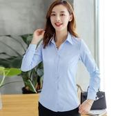 細紋斜條紋襯衫女裝暗紋修身V領半袖上班襯衣長/短袖OL藍職業裝棉 錢夫人