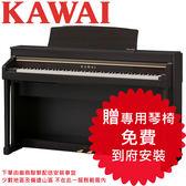 【敦煌樂器】KAWAI CN37 88鍵旗艦機數位電鋼琴 玫瑰木色款