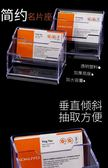 卡片盒金屬銀行卡盒子信用卡片收納盒分類整理盒防RFID防盜刷NFC- 創意家居生活館
