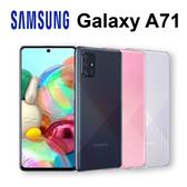 SAMSUNG Galaxy A71 8G/128G 6.7 吋八核心手機 [24期0利率]