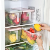 冰箱收納盒冰箱保鮮收納盒食物長方形雞蛋蔬菜抽屜式塑料儲物整理盒冷凍神器WD 電購3C