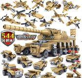 啟蒙兼容樂高積木拼裝軍事兒童玩具jy航空母艦男孩子6益智8-10-12歲【618又一發好康八九折】