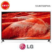 LG 樂金 55UM7500 55吋 4K IPS 連網液晶電視 55UM7500PWA 公司貨 分期零利率 送北北基精緻定位安裝