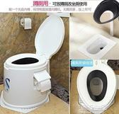 老人坐便器孕婦坐便椅家用便攜式行動馬桶簡易防滑蹲坑坐便凳座廁MBS『潮流世家』