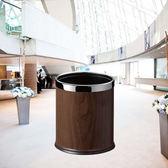 ~企隆圍欄飯店用品~黑桃木紋色圓形雙層桶C45S 15 資源回收清潔整理垃圾桶清潔箱