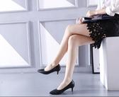 特賣工作鞋工作鞋女黑色職業面試上班正裝尖頭高跟鞋細跟粗跟中跟皮鞋女單鞋