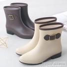 秋冬季雨鞋女中筒水鞋時尚短筒雨靴防滑平底塑膠套鞋成人水靴『新佰數位屋』