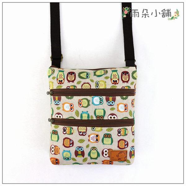 斜背包 包包 防水包 雨朵小舖M229-529 直立三層小斜背-咖啡綠葉貓頭鷹09056 funbaobao