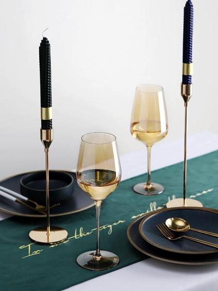 酒杯 紅酒杯套裝水晶玻璃家用香檳杯創意高腳杯葡萄酒杯歐式小奢華大號