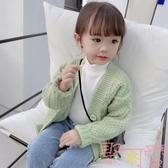 女童韓版針織衫寶寶毛衣開衫外套兒童毛線衣【聚可愛】