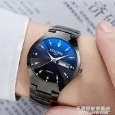 男士手錶男防水潮流石英錶中學生情侶名牌手錶一對全自動機械錶女【名購新品】
