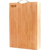 廚房菜板刀板粘板長方形案板砧板