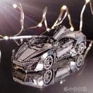 拼裝玩具 極速跑車3D金屬拼裝模型玩具高難度手工立體拼圖男友閨蜜圣誕禮物 洛小仙女鞋