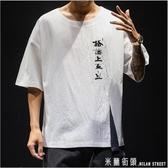 夏季中國風亞麻短袖T恤男士大碼寬鬆半袖上衣胖子潮流棉麻五分袖