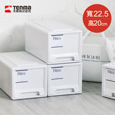 【日本天馬】Fits MONO純白系正方22.5寬單層抽屜箱-高20CM-3入