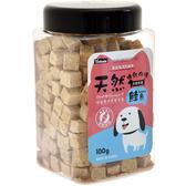【寵物王國】OzBone奧力棒-犬用凍乾肉磚零食(鮭魚)100g