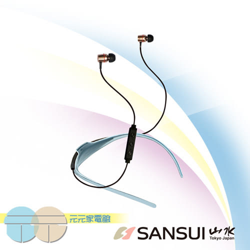 SANSUI 山水 運動型防汗頸掛式藍牙無線耳機 SBE04