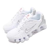Nike 慢跑鞋 Shox Total 白 銀 全腳掌彈簧設計 彈簧鞋 男鞋 復刻 運動鞋 【PUMP306】 AV3595-100