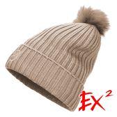 EX2 女 針織保暖帽『駝灰』366111 露營│旅遊│戶外│保暖帽│雪帽│羊毛帽│毛球帽│舒適│柔軟