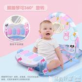 嬰兒健身架 新生嬰兒腳踏鋼琴健身架早教益智寶寶手搖鈴玩具JD 寶貝計畫