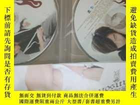二手書博民逛書店唐禹哲罕見愛我 CD+DVD +歌詞冊Y13693 天凱唱片 天