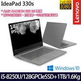 【Lenovo】 IdeaPad 330S 81F4002FTW 14吋i5-8250U四核1TB+128G SSD雙碟2G獨顯Win10筆電