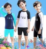 兒童泳衣男孩防曬分體游泳衣小中大童連體可愛泳衣男童泳褲游泳裝 深藏blue