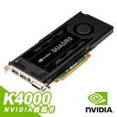 【現貨】麗臺 NVIDIA Quadro K4000 繪圖卡