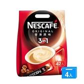 雀巢咖啡三合一香滑原味袋裝15G*42*4【愛買】