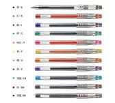 [奇奇文具]【百樂PILOT】LH-20C4 0.4mm 超細鋼珠筆(1盒12支)