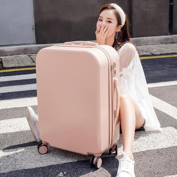 拉桿箱 小清新行李箱女20寸小型學生24旅行萬向輪密碼拉桿男皮箱