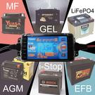 【CSP】多功能脈衝式汽車機車智能充電器(MT700) 充電 檢測 維護電池 多段式 全自動 全電壓 6V 12V
