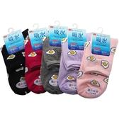 ALX 男女適用1/2襪(1雙入) 荷包蛋/草莓/牛奶 款式可選 【小三美日】 顏色隨機出貨