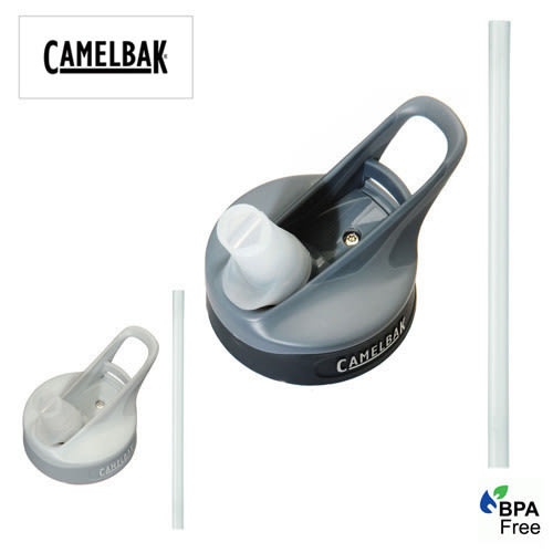 美國CamelBak 多水系列瓶蓋吸管替換組 水壺配件 不含BPA 台灣總代理