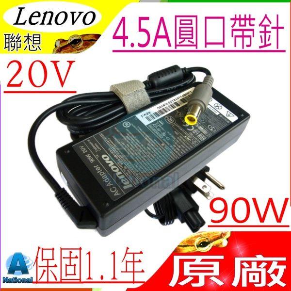 IBM 90W 充電器(原廠)-LENOVO 20V,4.5A,C100,C200 N100,N200,V100,V200, 40Y7649,40Y7656,40Y7711, 42T5000