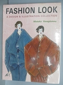 【書寶二手書T7/設計_FL3】Fashion Look